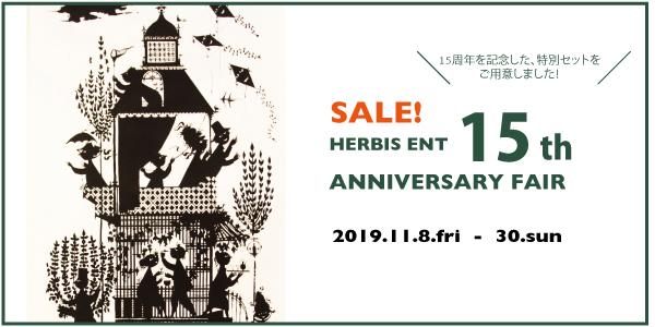 1911herbis_15th