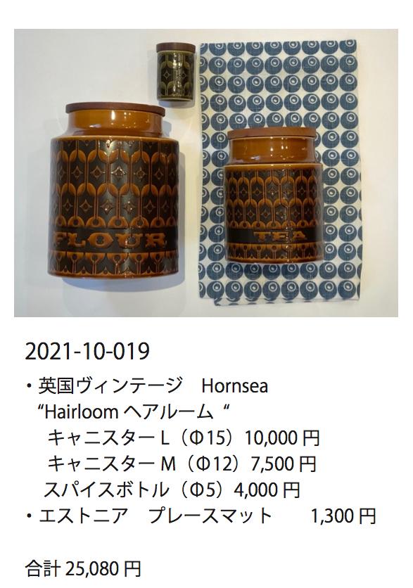 2021-10-019